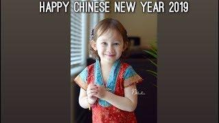 SELAMAT TAHUN BARU CINA 2019 | IMLEK 2019 | HAPPY CHINESE NEW YEAR 2019