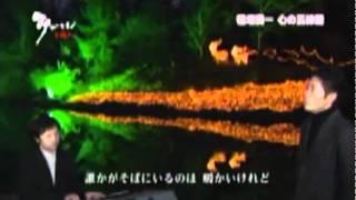 2006年12月24日O.A. TX「みゅーじん/音遊人」 ※開始数秒の画像の乱れは...