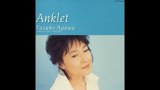Anklet Yasuko Agawa Sings Love Stream It Never Entered My mind SOME...