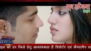 Priya Prakash Varrier का 'Lip-Lock' वीडियो हुआ वायरल | Priya Varrier Kissing Video