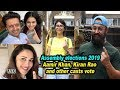 Assembly Elections 2019| Aamir Khan, Kiran Rao and other cast vote