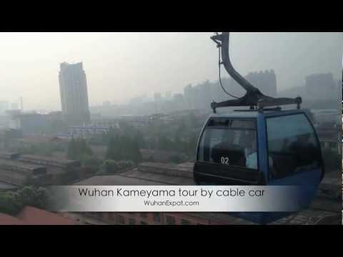 Wuhan Guide
