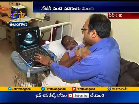 10 Years Completed | Bibinagar NIMS Yet to Provide Services | Due to Lack of Doctors