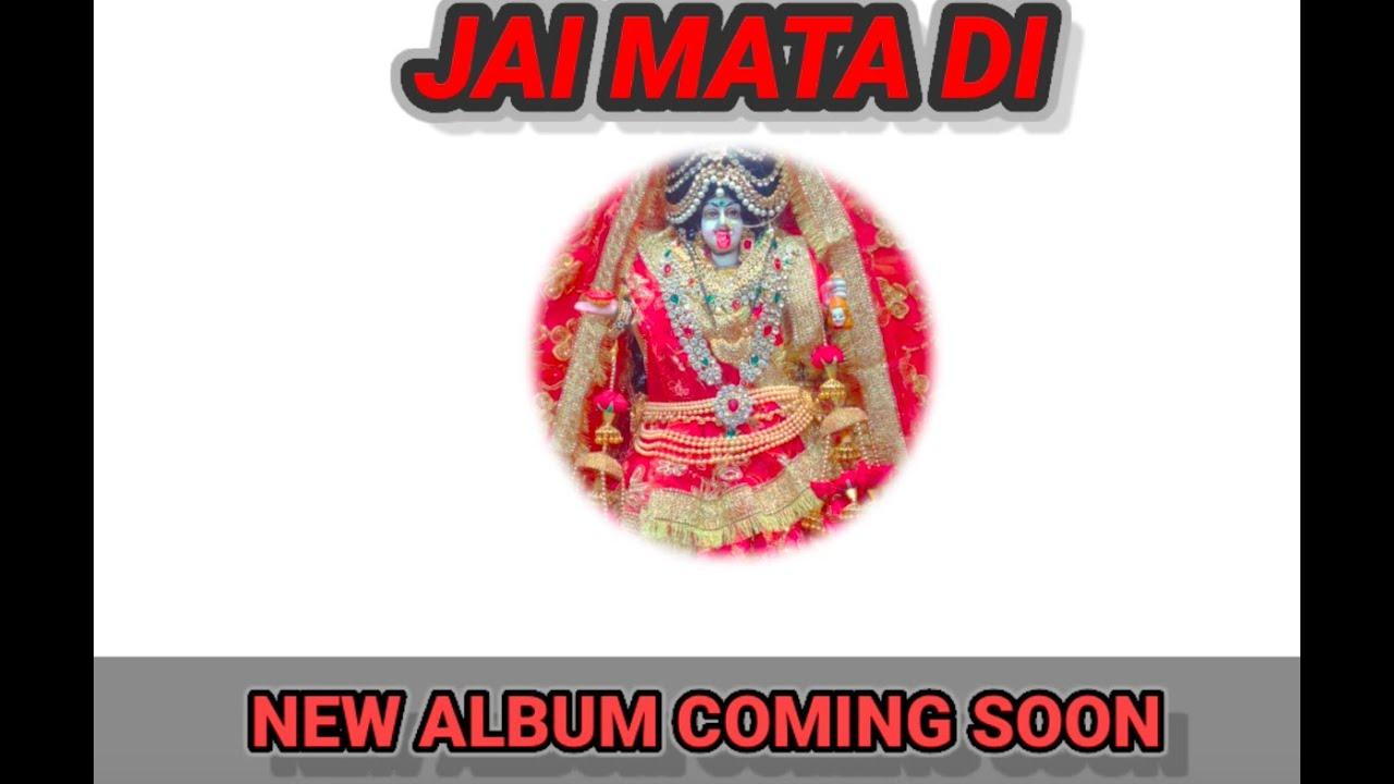 Maa ka bhajan...Coming soon...Maa kali Guru Gorakhnathjii (Delhi Loni Darbar)