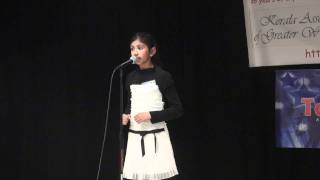 Talent Time 2011- Poetry Recitation English Cat 1
