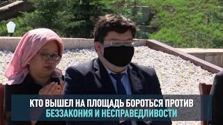 видео: СОЦИАЛ-ДЕМОКРАТЫ ПОСЕТИЛИ «АТА-БЕЙИТ»