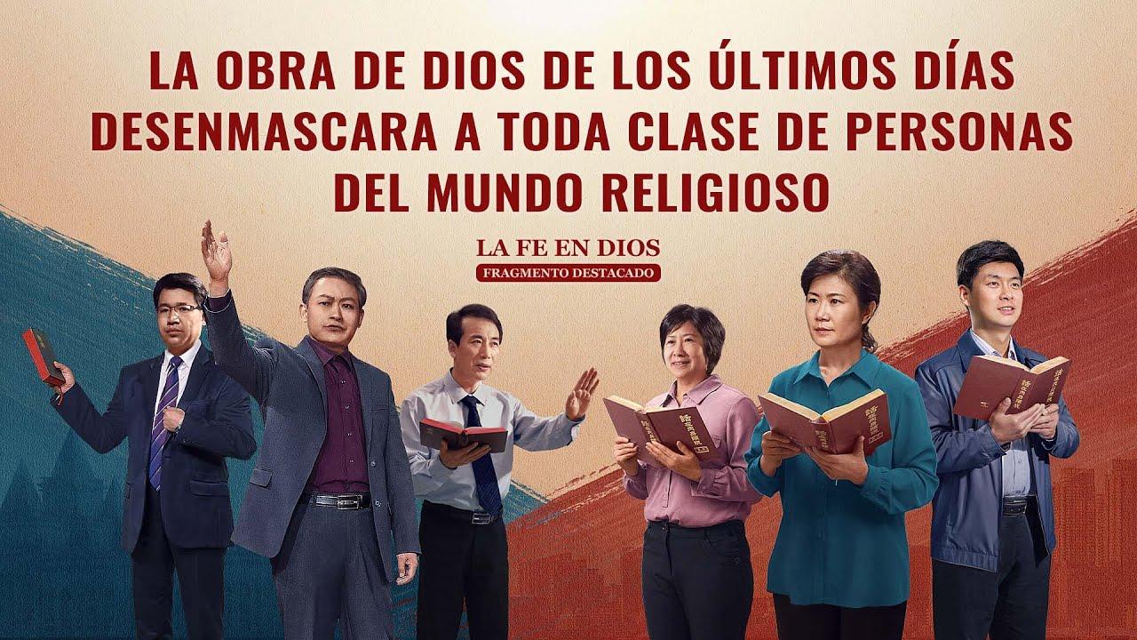 """Fragmento 3 de película evangélico """"La fe en Dios"""": ¿Qué aportan la obra y la aparición de Dios al mundo religioso? (Español Latino)"""