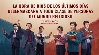 """Película evangélica """"La fe en Dios"""" Escena 3 (Español Latino)"""