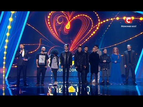 Финал национального отбора на Евровидение 2017 от 25.02.2017