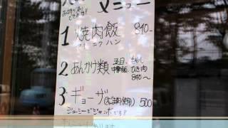 【女川】【きぼうのかね商店街】【CM】三秀