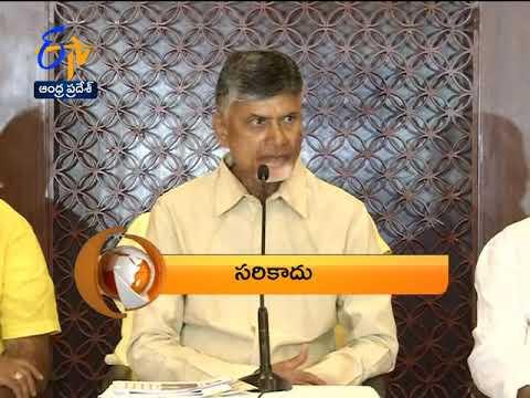 7-30 AM | 360 | News Headlines | 26th July 2019 | ETV Andhra Pradesh