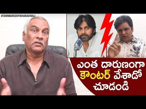 Reason Behind Why Ali didn't join Pawan Kalyan's Janasena Party?   Tammareddy Bharadwaj
