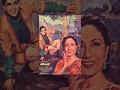Azaad   Dilip Kumar, Meena Kumari, Pran   Superhit Classic Bollywood Movies