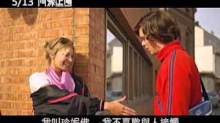5/13【阿蒙正傳】中文預告