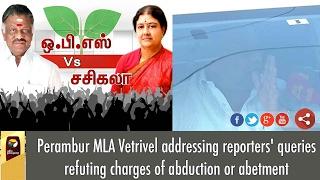 Perambur MLA Vetrivel addressing reporters' queries refuting charges of abduction or abetment