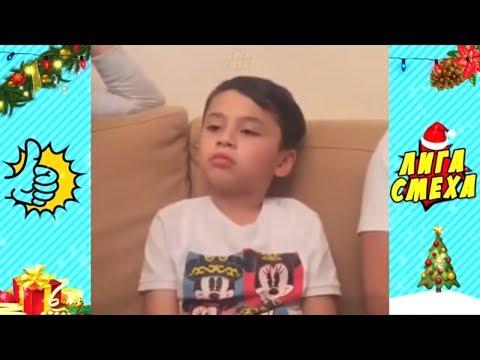Попробуй Не Засмеяться С Детьми - Смешные Дети! Новые Лучшие Видео! Приколы Для Детей 2018!