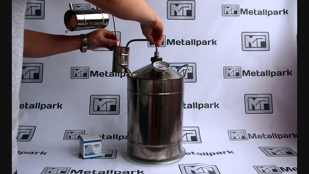 Сборка самогонного аппарата магарыч видео видео самогонный аппарат стиллмен