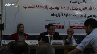 نقابة المهندسين تكرم أساتذة جامعة الإسكندرية لإنهاء أزمة