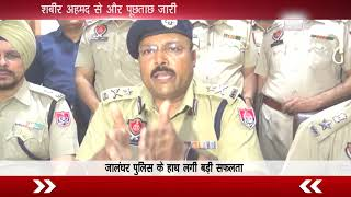 Police arrest a Car thief who stole cars from jalandhar and sell them in J&K