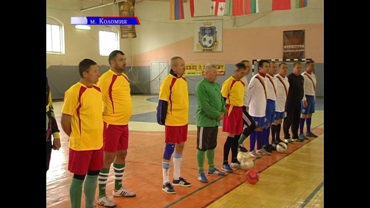 На Коломийщині відбувся турнір з футболу пам'яті відомого спортсмена (відеосюжет)