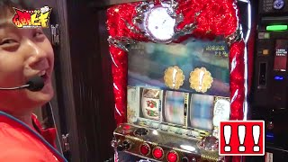 編集部のモト広島とゲスト出演者による指定演出の先取バトル。今回も『キコーナ姫路駅前店』を舞台に、神を超える実力とも噂される「パチス...
