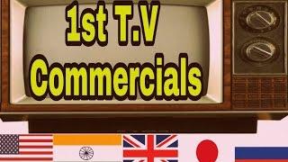 First TV advertisements