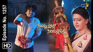 Seethamma Vakitlo Sirimalle Chettu | 11th September 2019 | Full Episode No 1257 | ETV Telugu