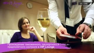 видео Бизнес-залы Priority Pass во Внуково