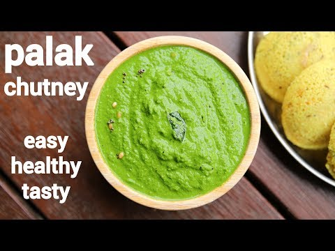 Palak Chutney Recipe For Idli & Dosa | Spinach Chutney | पालक चटनी | Palakura Pachadi