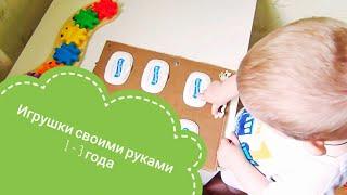 видео Игрушки для детей из картонных коробок, 20 Идей
