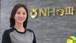 송파농협 홍보영상