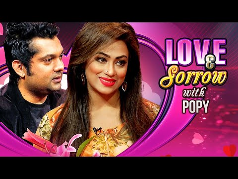 Love & Sorrow | TV Programme | Popy, Shahriar Nazim Joy