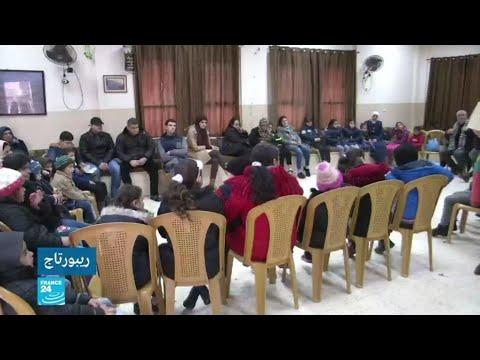 الضفة الغربية: مبادرة لكسر الصورة النمطية تجاه ذوي الاحتياجات الخاصة  - نشر قبل 20 ساعة