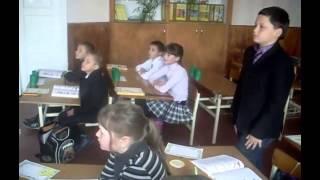 Урок розвитку зв'язного мовлення в 4 класі