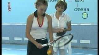 Школа большого тенниса ч.1(, 2012-10-08T02:41:23.000Z)