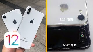 iPhone X Plus leaks & rumors
