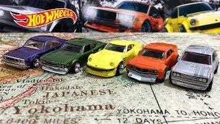 The Hot Wheels Japan Historics 2 series is a premium Car Culture se...