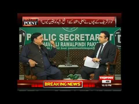 To The Point - 26 February 2017 - Express News