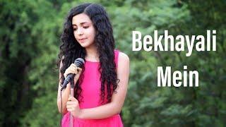 bekhayali-mein-cover-kabir-singh-female-version-shreya-karmakar