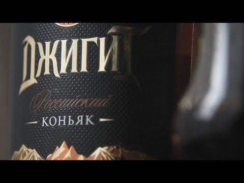 """Коньяк """"Джигит"""" КВ (ООО «ДВКК») (""""Пятёрочка"""") (18+)"""