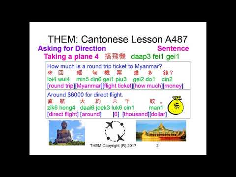 Taking a Plane 4 | TheM CantoChannel | Lesson A487