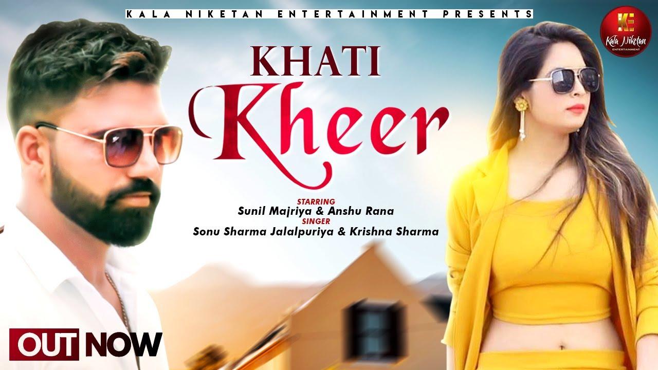 Khati Kheer | Anshu Rana | Sunil Majriya | New Haryanvi Songs Haryanavi 2020 | Sonu Sharma | Krishna