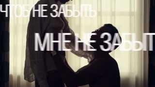 Михаил ШУФУТИНСКИЙ - Я просто медленно люблю /Official Lyrics Video/ FULL HD