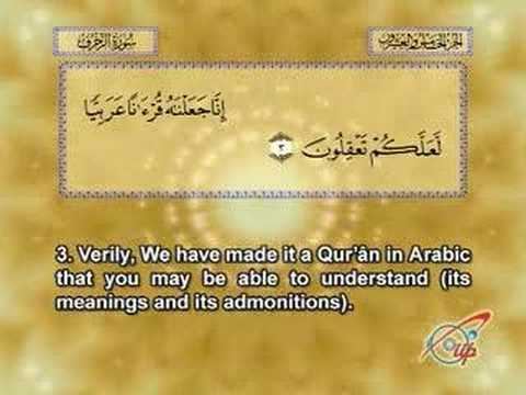 Free learning Quran