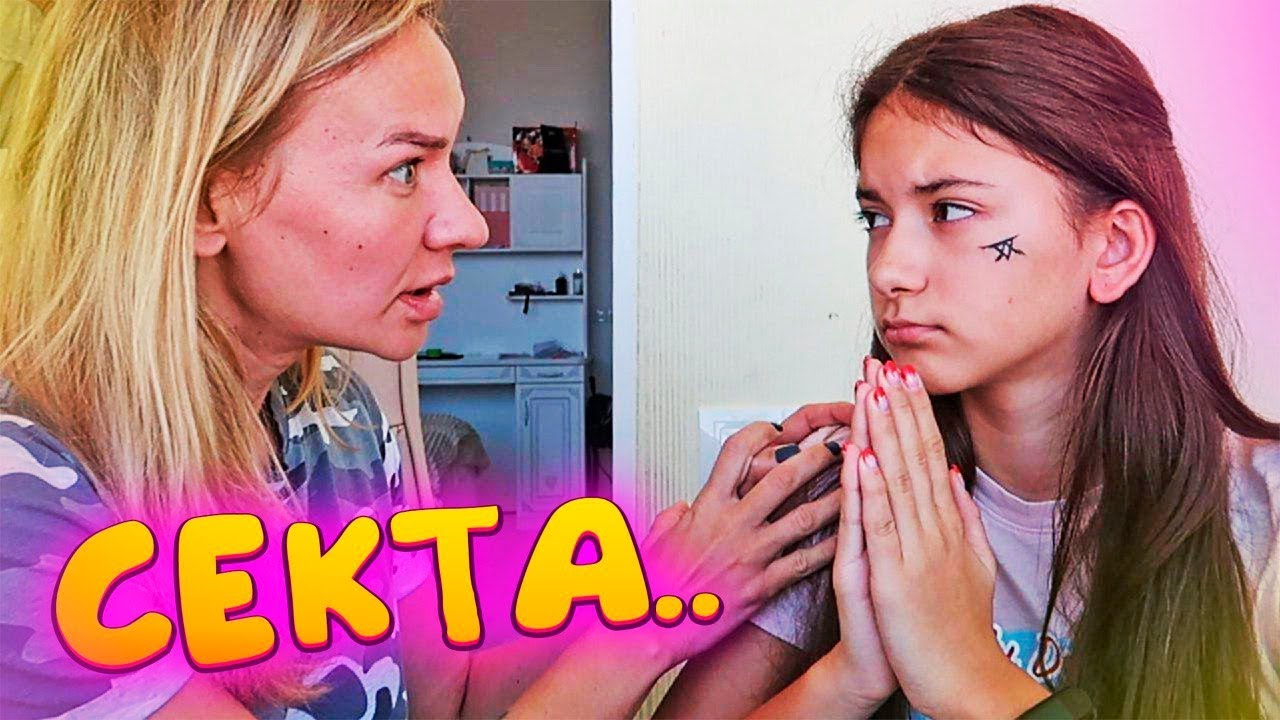 СЕКТА?..?Братья и Сестры МОИ?Мама в шоке?ПРАНК Лиза Найс / prank Liza Nice MyTub.uz