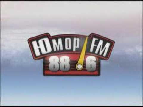 Radio Jumor FM in Riga