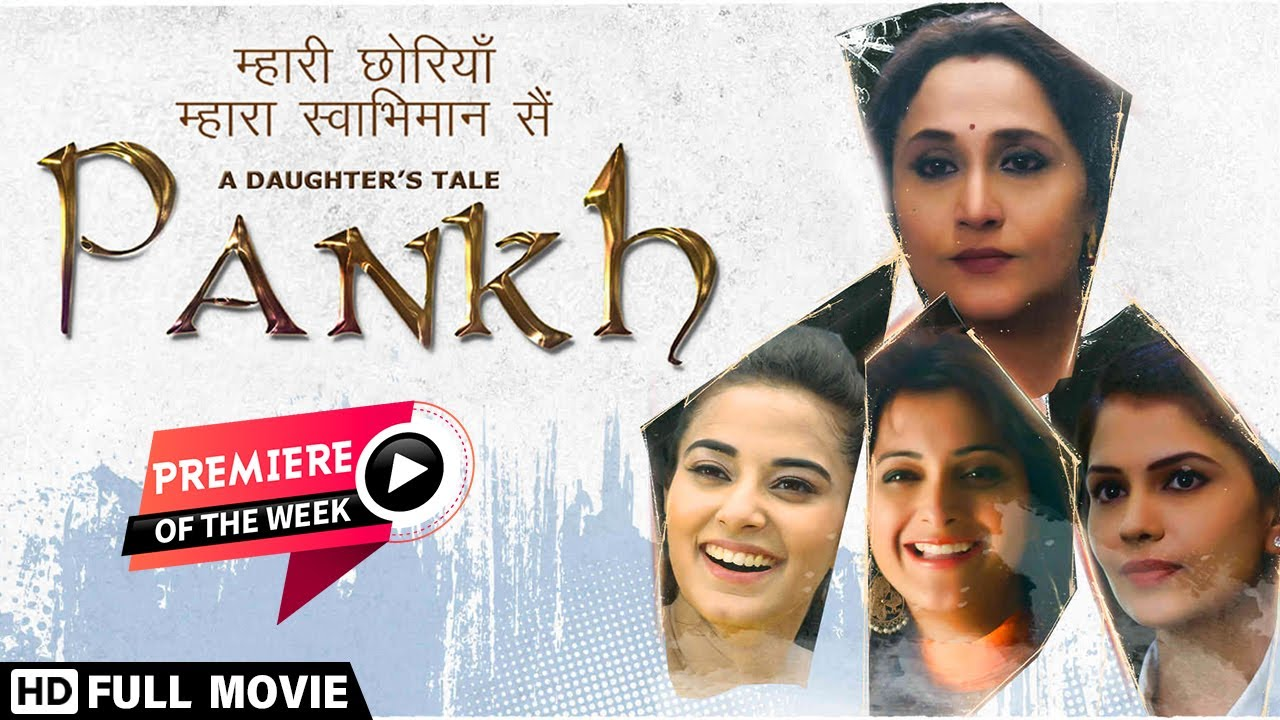 Download A Daughter's Tale Pankh (2017) - FULL HD MOVIE - Sudhir Pandey - NIshigandha Wad - Hindi Movie