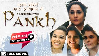 A Daughter's Tale Pankh (2017) - FULL HD MOVIE - Sudhir Pandey - NIshigandha Wad - Hindi Movie