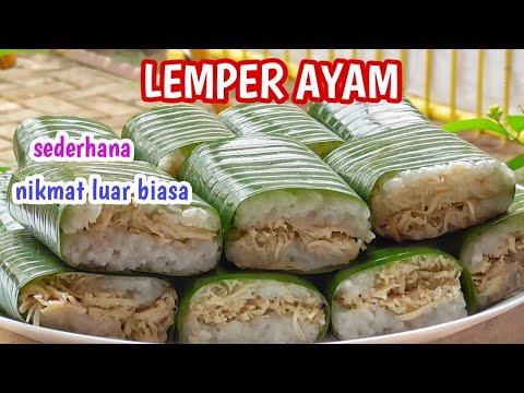 Resep Lemper Ayam Sederhana Tapi Nikmat Luar Biasa Youtube