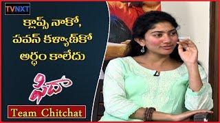 Actress Sai Pallavi About Pawan Kalyan Craze    Sai Pallavi Comments About Pawan Kalyan    TVNXT